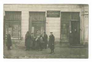 Marijos ir Jurgio Šlapelių namo-muziejaus archyvo nuotrauka